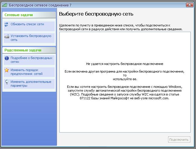 скачать драйвера на сетевой адаптер для windows 8